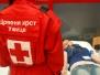 Добровољоно давалаштво крви
