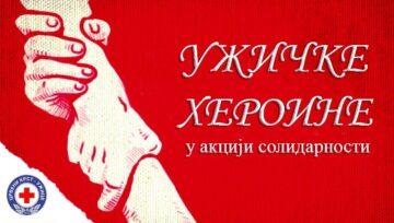 Akcija solidarnosti za pomoć bolnici